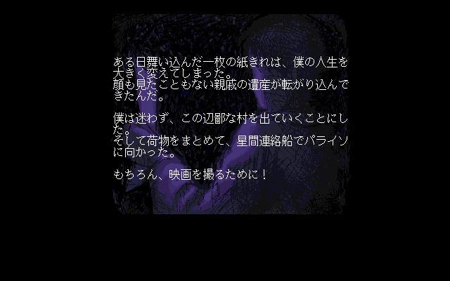 イメージ599