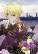 『伯爵と妖精』