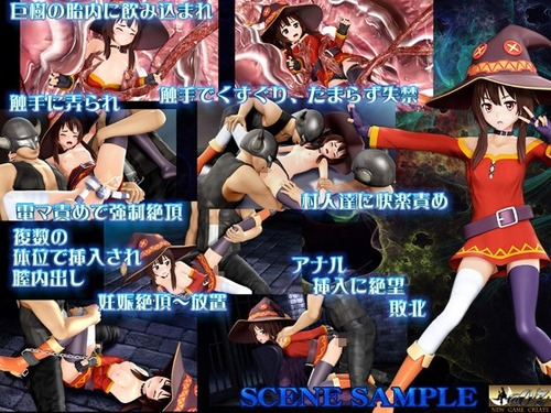 ★【レイプ動画】アニメやゲームの女の子がレイプされる同人動画集