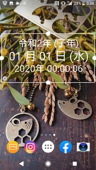 Screenshot_20200101-000008