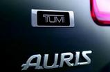 AURIS × TUMI Special Site