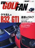 GOLF FAN7