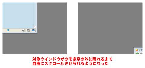 colormimic_scroll_2
