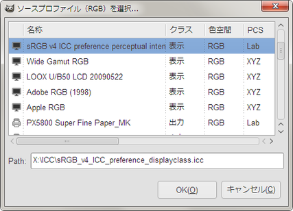 profile_selection_dialog_old