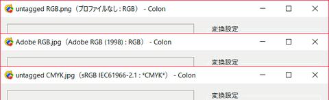 colon1.2.5_titlebar