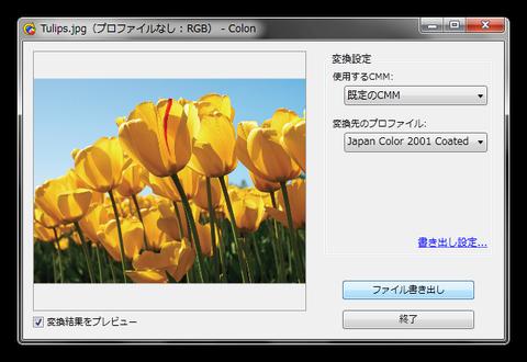 Colon1.2.4
