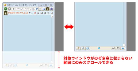 colormimic_scroll_1