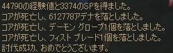 032601