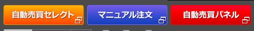 スクリーンショット 2018-09-20 20.39.39