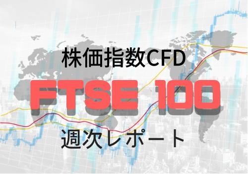 株価指数CFD (1)
