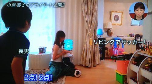 優子 ヒッパレ 小倉