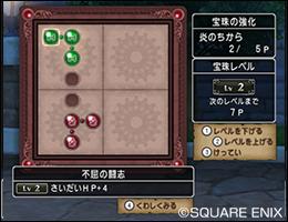 guide4_39_04