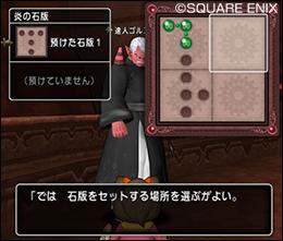 guide4_39_01