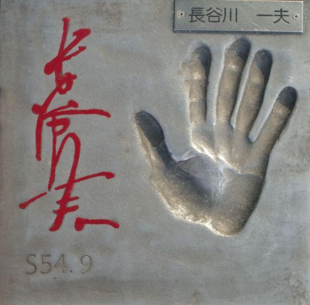 長谷川一夫の画像 p1_31
