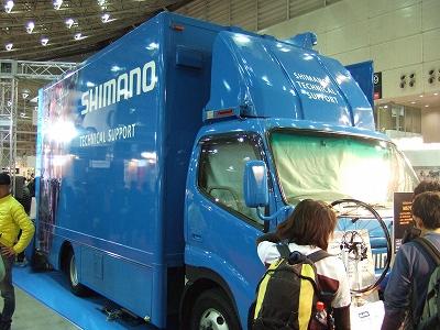 SHIMANOサポート