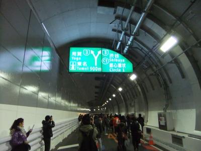 池尻大橋JCT (2)