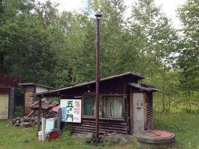 ライダーハウス チロリン村 (15)