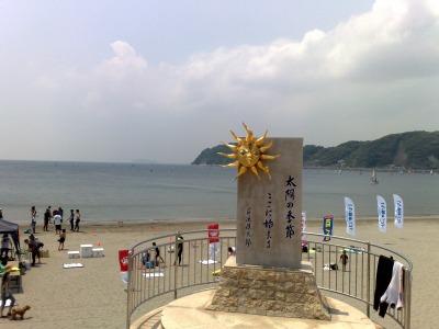 江ノ島、逗子 (3)