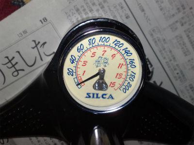 SILCAスーパーピスタ (1)