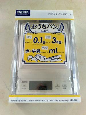 TANITA はかりKD-320-WH (2)