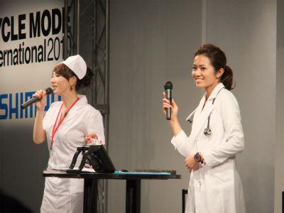 サイクルモード2010 (1)