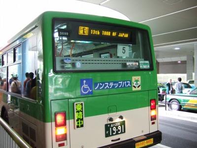 ツアーオブジャパン2009
