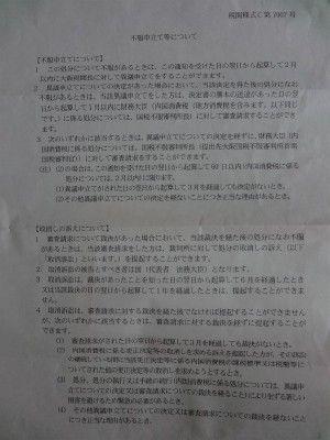 自転車 海外通販 (4)