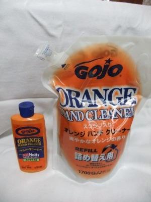 ゴージョーオレンジハンドクリーナー