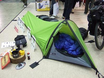 テントとコンロ