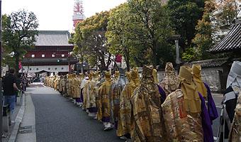 増上寺行列