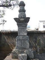 土井利勝の墓