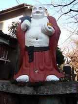 浄心寺の布袋像
