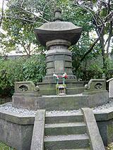 徳川家茂の宝塔