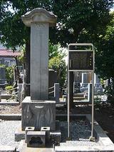 牛込氏の墓