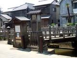 伊能忠敬旧宅から見た樋橋