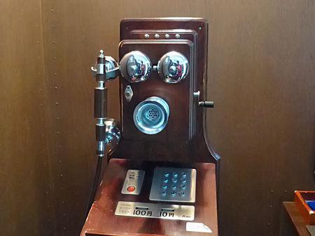 エリスマン邸の電話
