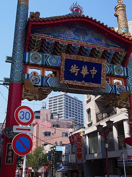 中華街朱雀門