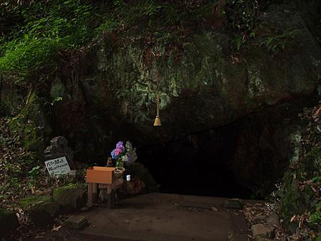 パワースポットらしい洞窟