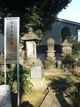 稲葉正勝の墓