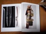 大徳川展の図録