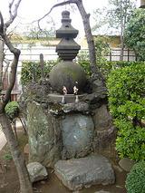 東光寺 宇喜多秀家の供養塔