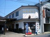 酒蔵見学やってる東薫酒造
