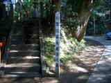 剣聖飯篠長威斉の墓と書いてある