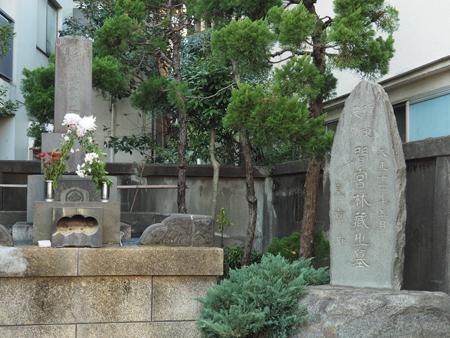 間宮林蔵墓所