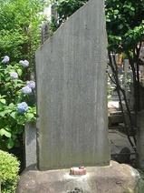 大円寺の笠森阿仙の碑