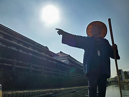 小江戸栃木