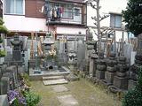 文殊院 本陣飯田家の墓所