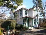 雑司ヶ谷宣教師館