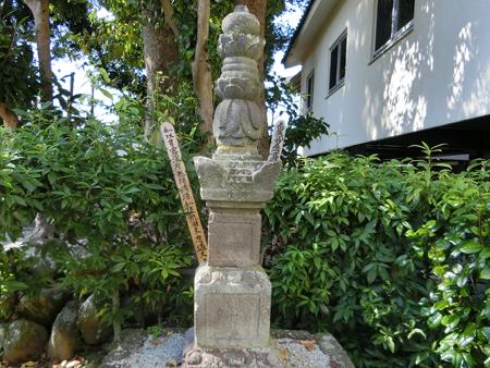 五郎正宗の墓所