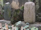橘守部の墓